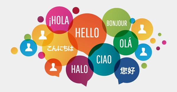 language  u2013 informative flights